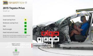 Toyota-Prius-IIHS_تست امنیت تویوتا پریوس 2015