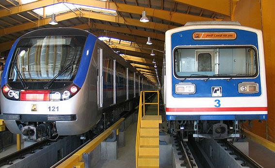 مترو_تهران