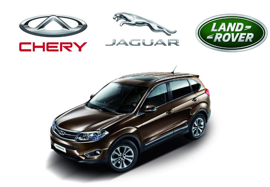 Cherry_Jaguar_Land-Rover_چری-جگوار-لندروور