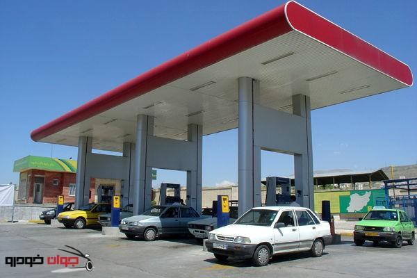 جایگاه_سوخت_پمپ_بنزین