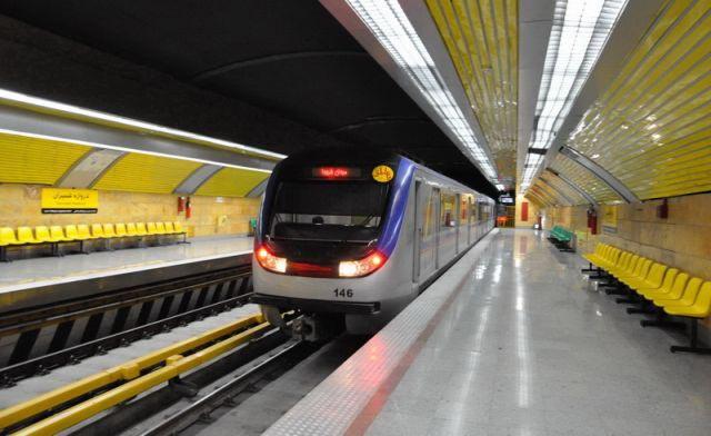 متروی_تهران
