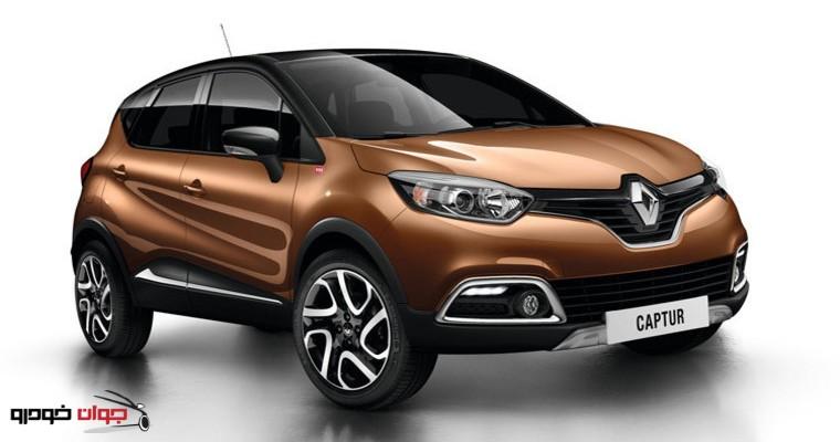 2016-Renault-Captur_رنو_کپچر_2016