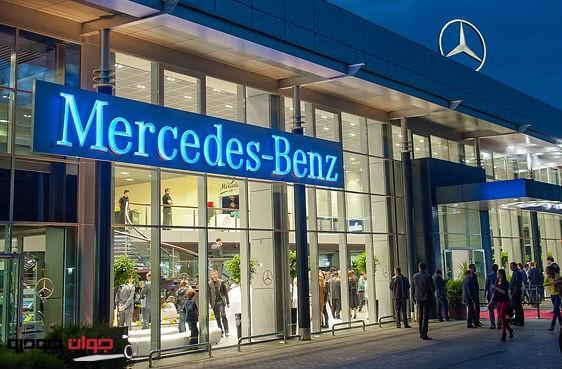 Mercedes_Benz_company_مرسدس بنز