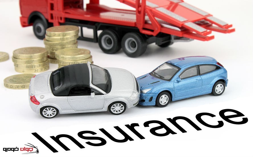 insurance_بیمه