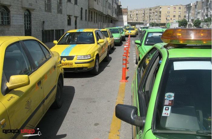 ایستگاه تاکسی