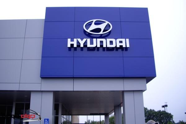 لوگو-hyundai-building_ساختمان_هیوندای