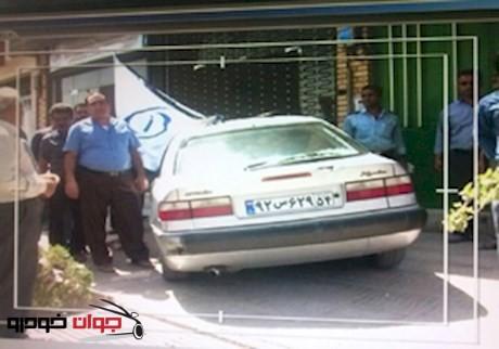 ورود به دفتر بیمه با ماشین_زانتیا