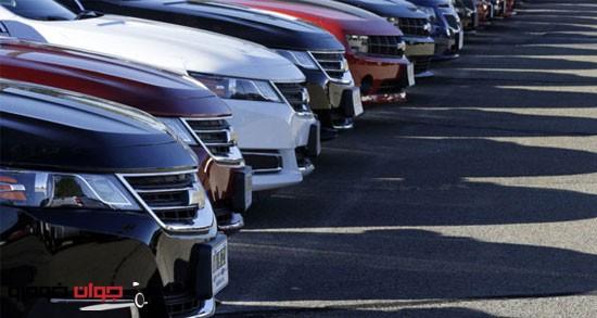 پرفروشترین خودروهای ۲۰۱۵