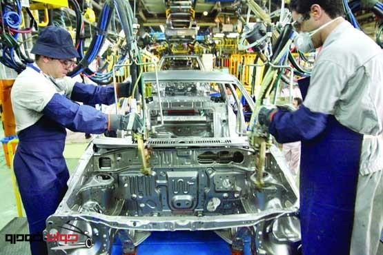 تولید-خودرو