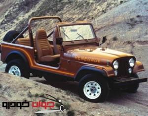 جیپ CJ-7