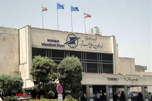 فرودگاه_مهرآباد