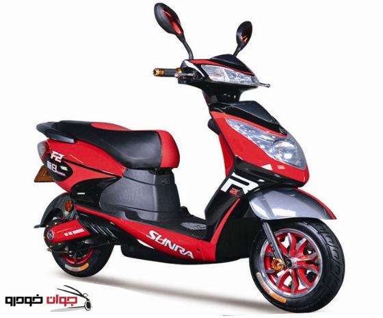 موتورسیکلت برقی_Sunra