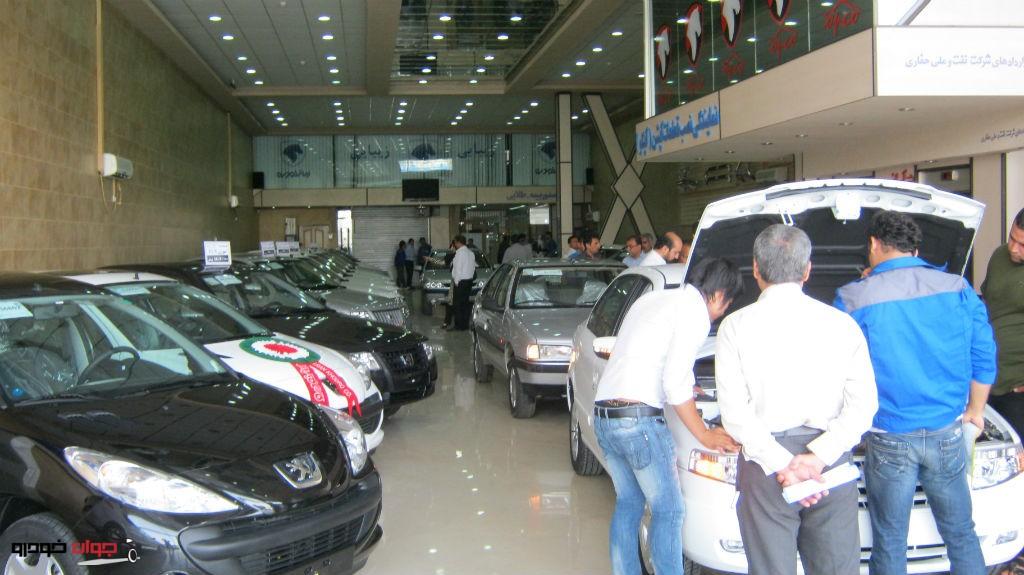 نمایندگی_ایران خودرو_فروش محصولات ایران خودرو