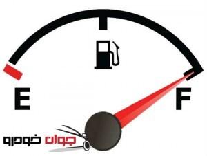 چگونه مصرف سوخت را در اتومبیل، کاهش دهیم ؟