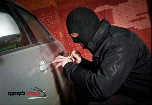 چرا اتومبیل های گران قیمت راحت تر سرقت می شوند؟