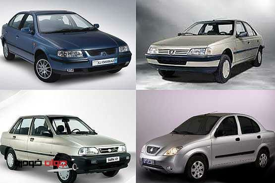 بازار خودرو-خودروهای ارزان-قیمت خودرو