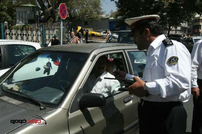 جریمه-رانندگی_پلیس