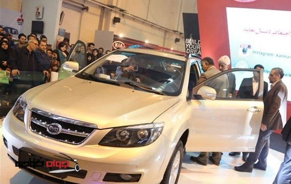 رونمایی از BYD S6_نمایشگاه خودرو کرمان