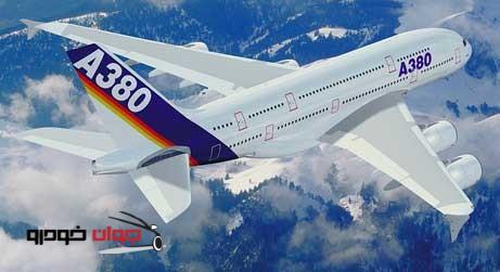 airbus_A380_هواپیما_ایرباس