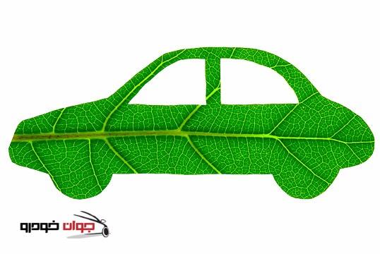 green-leaf-car_خودروهای سبز