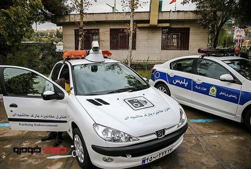 خودروی_دوربین دار پلیس