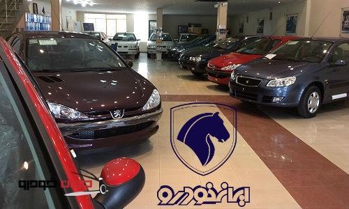 محصولات ایران خودرو_فروش
