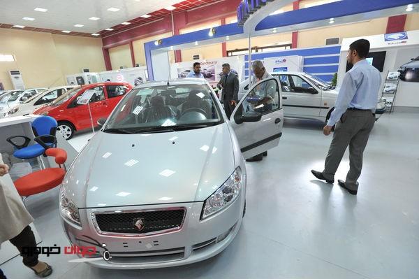 فروش محصولات ایران خودرو