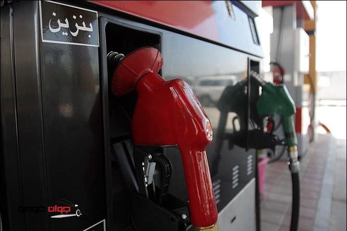 بنزین_پمپ بنزین