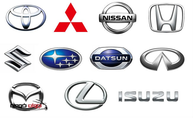 خودروسازان ژاپنی_لوگو