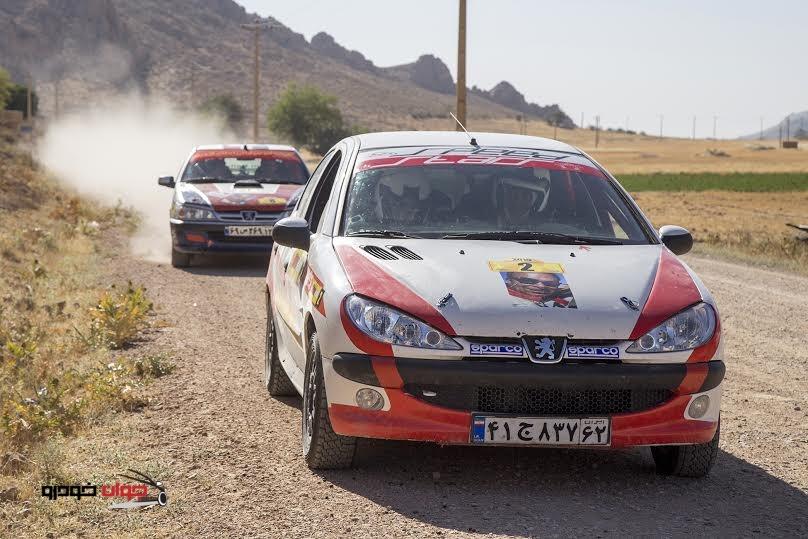 مسابقه رالی شیراز