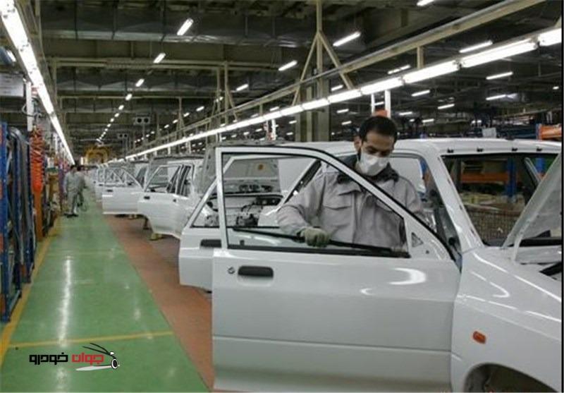 اصلاح عملکرد خودروسازان