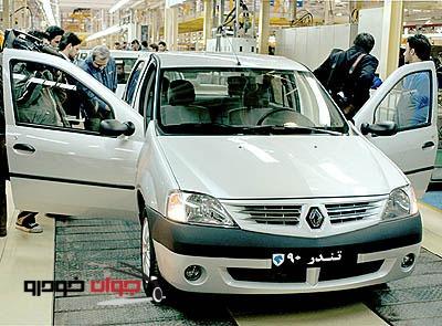 کسب رتبه تولید کننده برتر رنو توسط ایران خودرو
