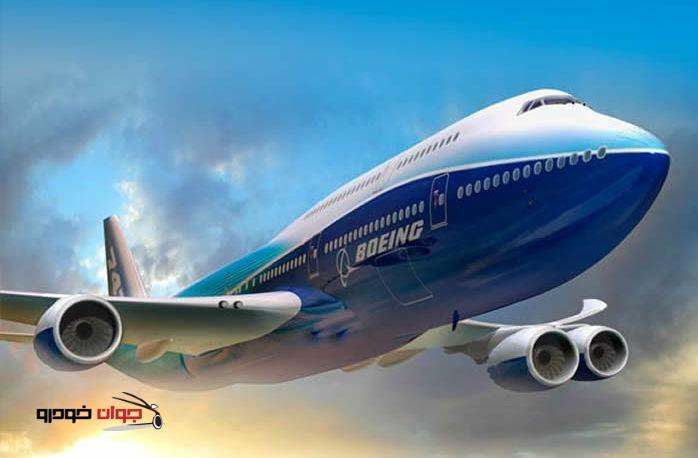 Boing_بوئینگ_هواپیما