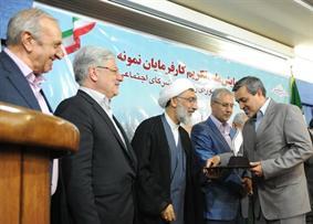 ایران خودرو کارفرمای منتخب در سال ۹۴