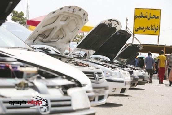 خرید خودروهای دست دوم