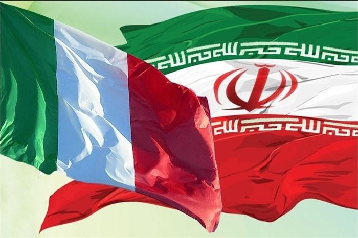 مذاکره ایران و ایتالیا