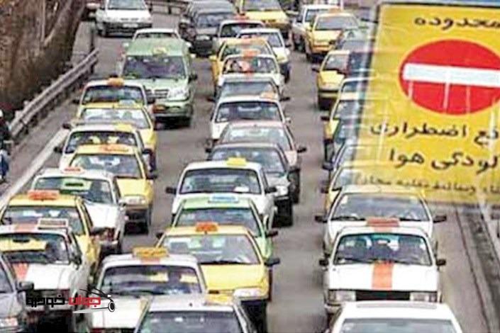 ممنوعیت تردد خودروهای فرسوده در محدوده زوج و فرد