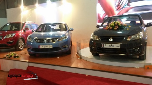 حضور سایپا در نمایشگاه خودرو