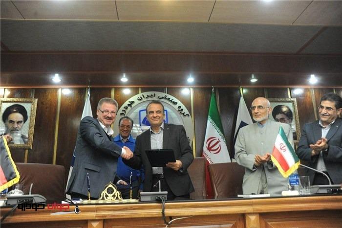 قرارداد میان ایران خودرو و ماهله آلمان