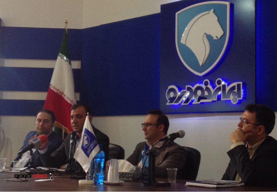 نشست خبری ایران خودرو_نمایشگاه بین المللی خودرو مشهد 95