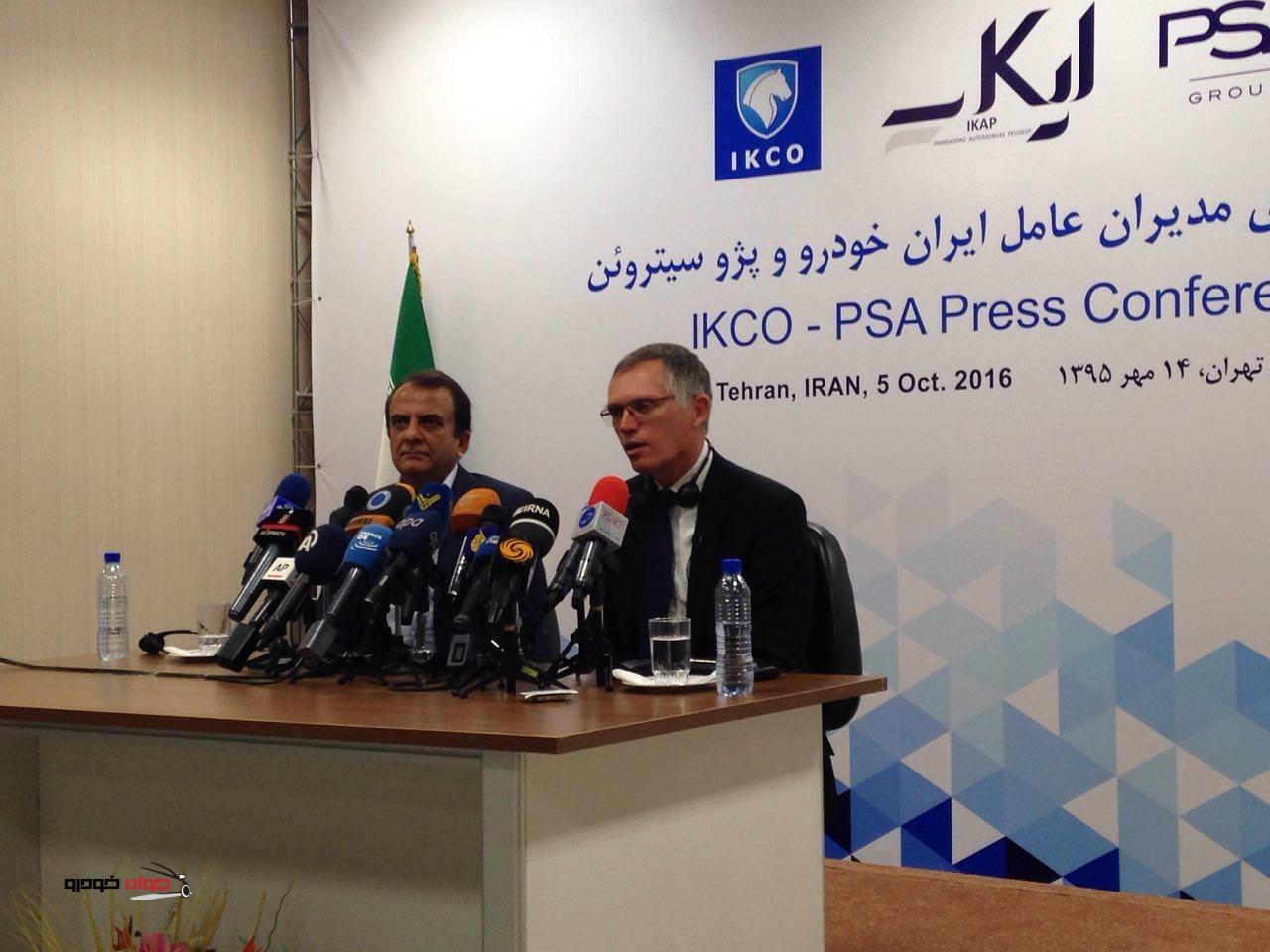 کنفرانس خبری مدیران عامل ایران خودرو و پژو
