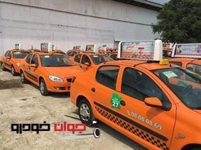 تاکسی رانا در سایحل عاج