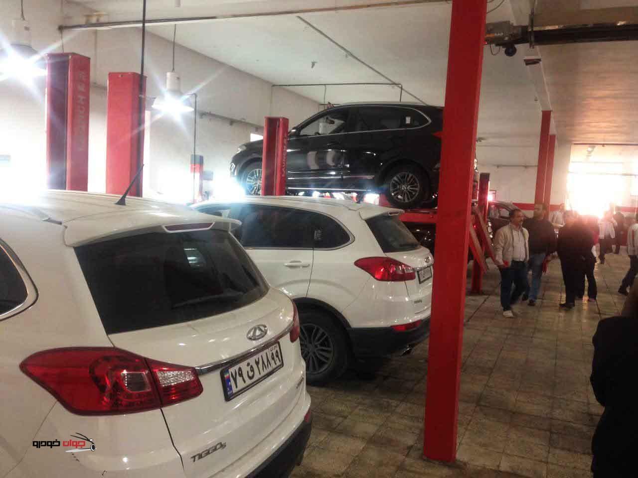 خدمات پس از فروش مدیران خودرو