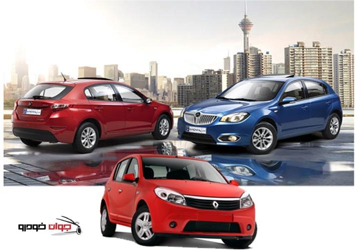 فروش محصولات شرکت پارس خودرو