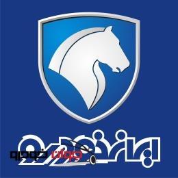 ایران خودرو-لوگو