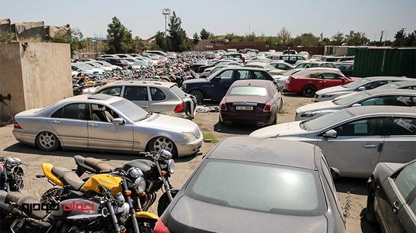پارکینگ اموال تملیکی