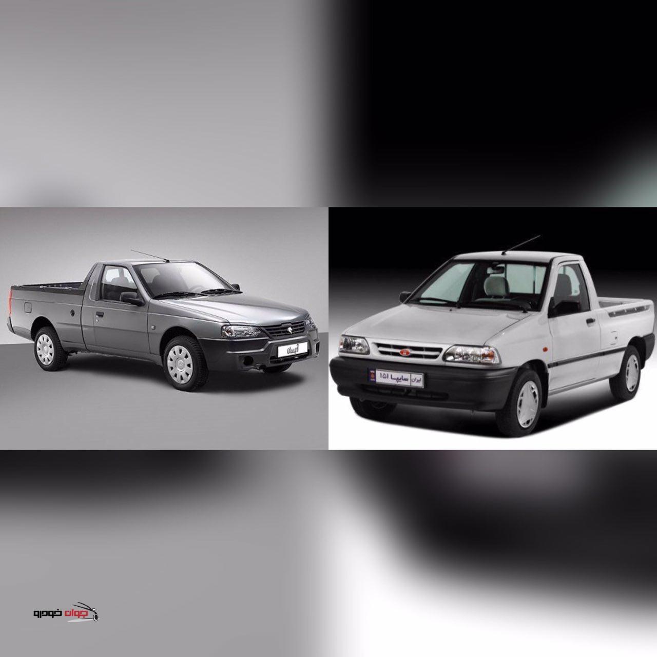 خودروهای تجاری سبک