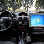 خودرو کنترل مکانیزه فضای پارک حاشیه ای