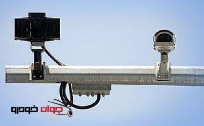 دوربین های کنترل ترافیکی