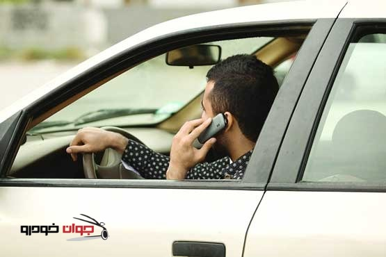صحبت کردن با تلفن همراه هنگام رانندگی